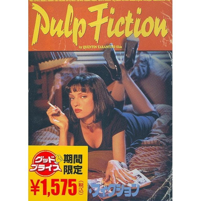 Pulp Fiction [Limited Pressing]