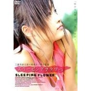 Sleeping Flower
