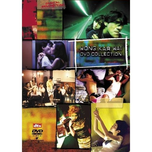 Wong Kar Wai Box Digitally Remastered [Limited Edition]