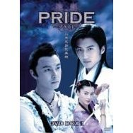 Pride DVD Box 1