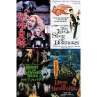 Carnival Of Souls / House On Haunted Hill / The Little Shop Of Horrors / Night Of The Living Dead