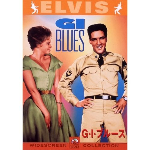 G.I. Blues [Limited Pressing]