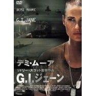 G.I. Jane [Limited Pressing]