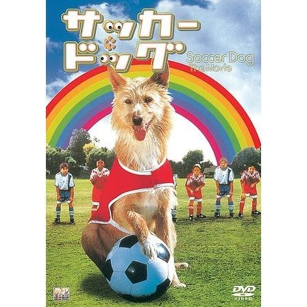 Soccer Dog: The Movie [Limited Pressing]