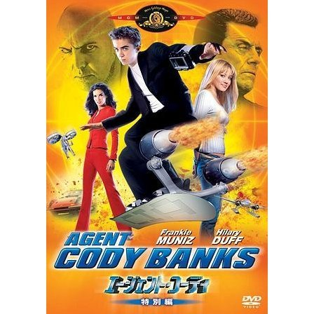 Agent Cody Banks [Limited Pressing]