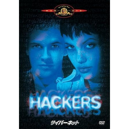 Hackers [Limited Pressing]