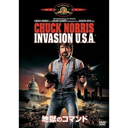 Invasion U.S.A. [Limited Pressing]