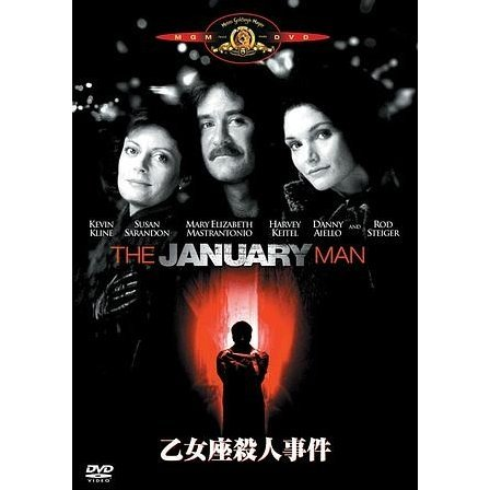 The January Man [Limited Pressing]