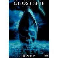 Ghost Ship Special Edition [Limited Pressing]