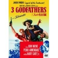 Three Godfathers [Limited Pressing]