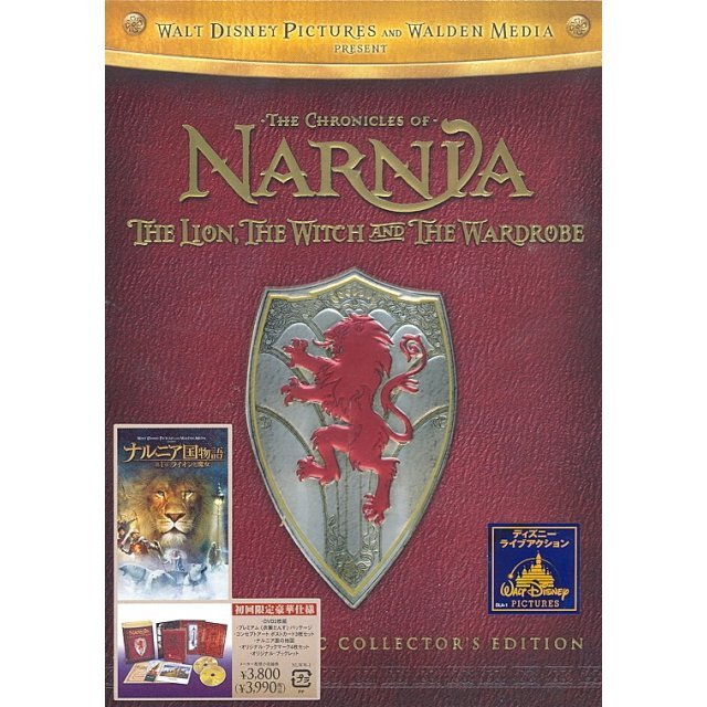 The Chronicles Of Narnia: The Lion, The Witch And The Wardrobe Special 2-Disc Collector's Edition