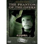 The Phantom Of The Opera  [Limited Edition]