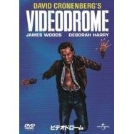 Videodrome [Limited Edition]