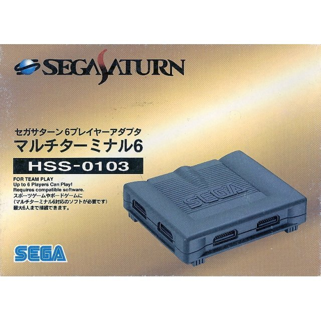 Sega Saturn Multitap 6