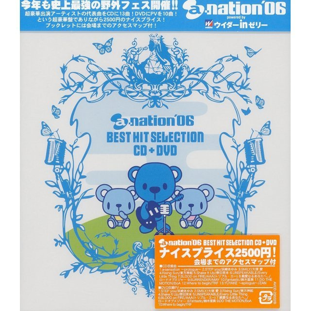 A-nation'06 Best Hit Selection [CD+DVD]