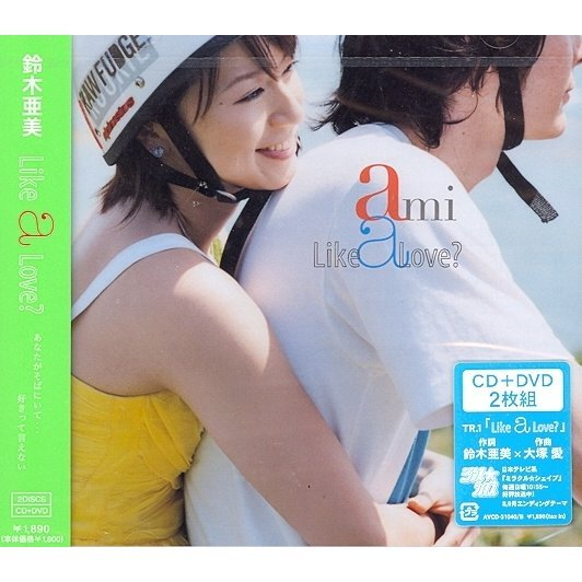 Like a Love? [CD+DVD]