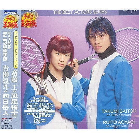 Musical Prince of Tennis Best Actor's Series 004 - Takumi Saito as Yushi Oshitari & Ruito Aoyagi as Gakuto Mukahi