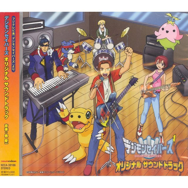 Digimon Savers Original Soundtrack