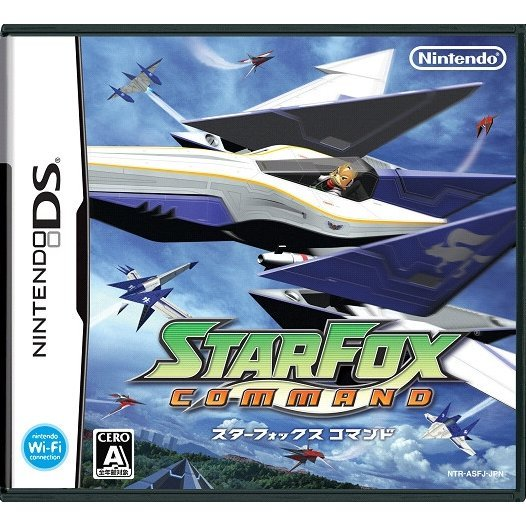 Star Fox DS / Star Fox Command
