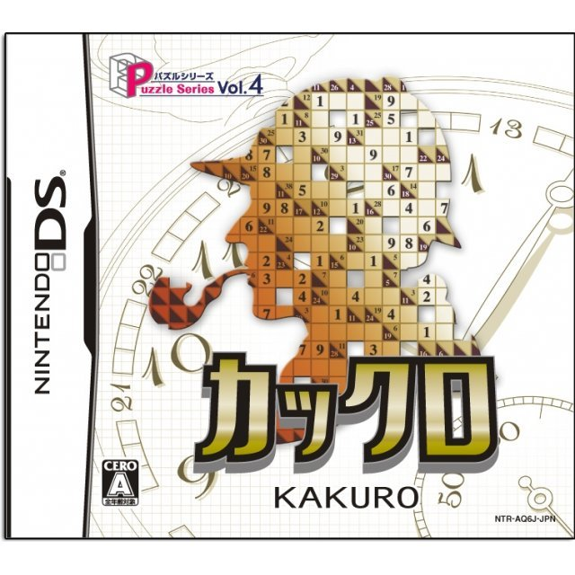 Puzzle Series Vol. 4: Kakuro