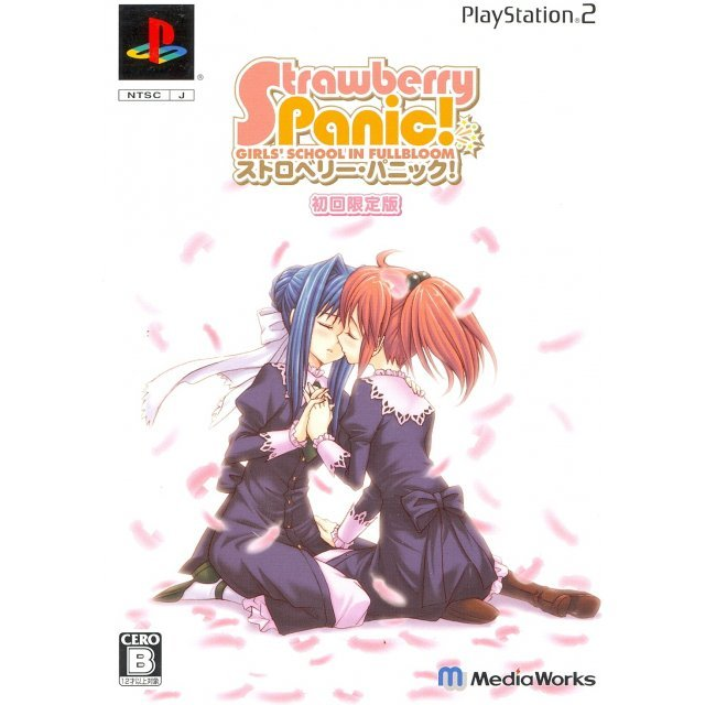 Strawberry Panic! [Limited Edition]