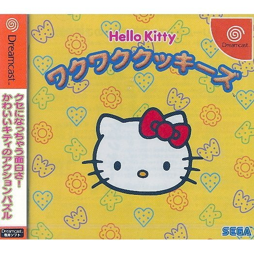 Hello Kitty Waku Waku Cookies