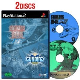 Strikers 1945 I & II + Gunbird Premium Package Shooting Collection