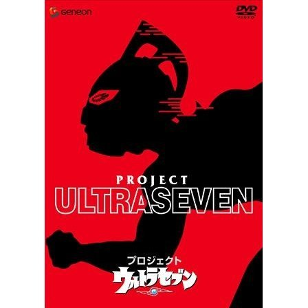 Project Ultra Seven