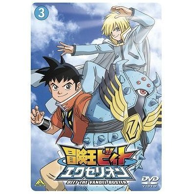 Beet The Vandel Buster Vol.3