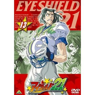 Eyeshield21 Vol.13