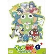 Keroro Gunso Selection Chotto Dake Yo 1
