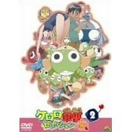 Keroro Gunso Selection Chotto Dake yo 2