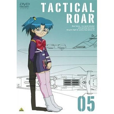 Tactical Roar 05