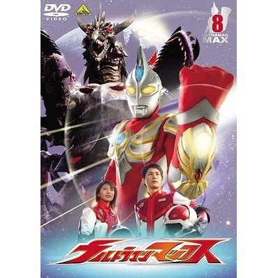 Ultraman Max Vol.8
