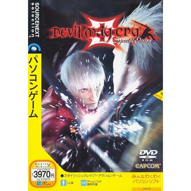 Devil May Cry 3 Special Edition (Sourcenext Selection) (DVD-ROM)