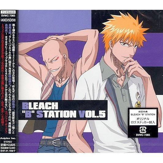 Radio DJCD Bleach