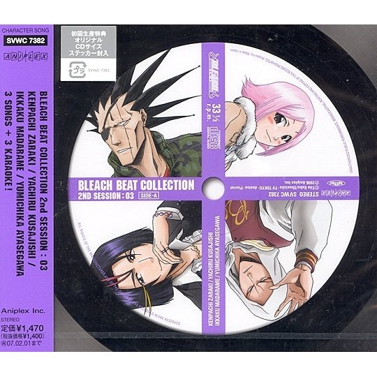 Bleach Beat Collection Second Session 03 Kenpachi Zaraki, Yachiru Kusajishi, Ikkaku Madarame, Yumichika Ayasegawa
