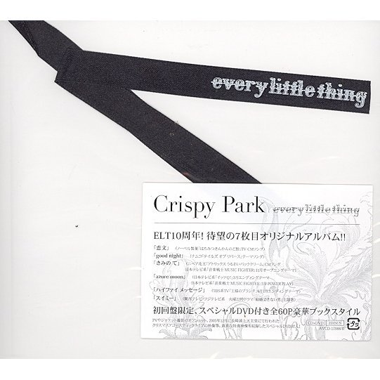 Crispy Park [CD+DVD Limited Edition]