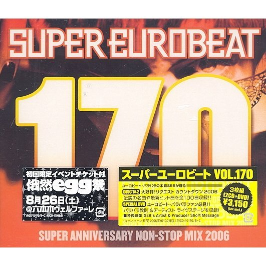 Super Eurobeat Vol.170 [CD+DVD]
