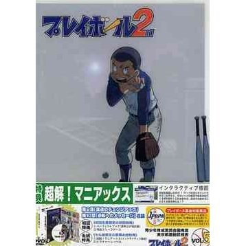 Playball 2nd Vol.5