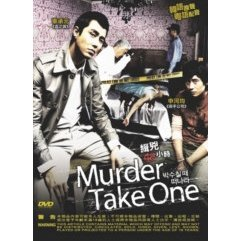 Murder Take One