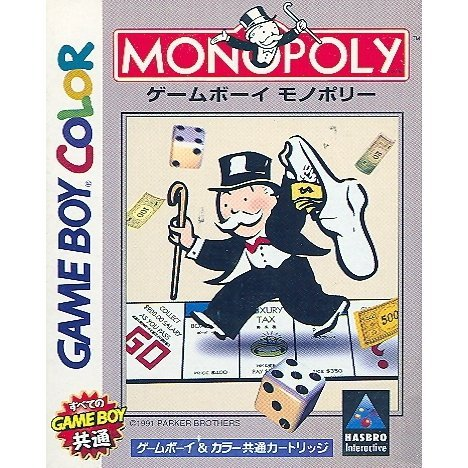 Game Boy Monopoly