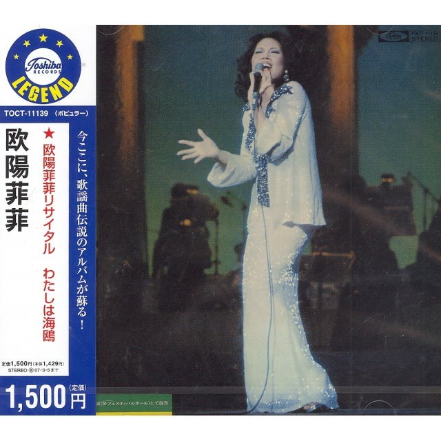 On Stage Rainichi Isshunen [Limited Edition]