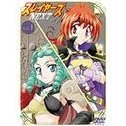 Slayers Next Vol.1