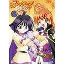 Slayers Next Vol.4