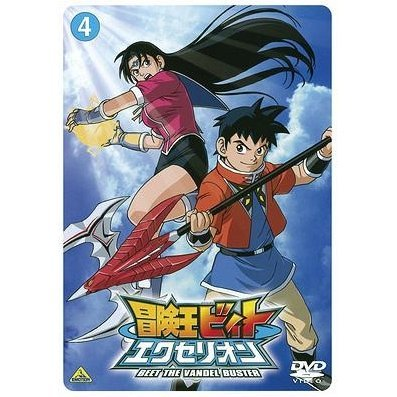 Beet The Vandel Buster Vol.4