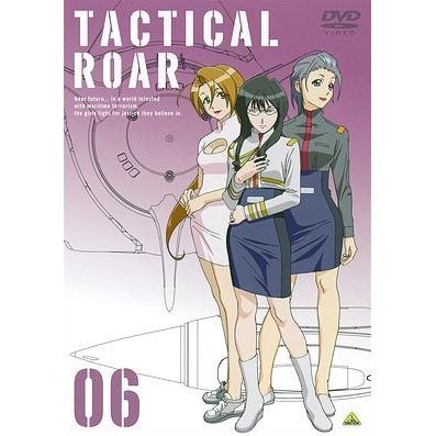 Tactical Roar Vol.6