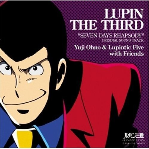Lupin III Special 7 Days Rhapsody Original Soundtrack