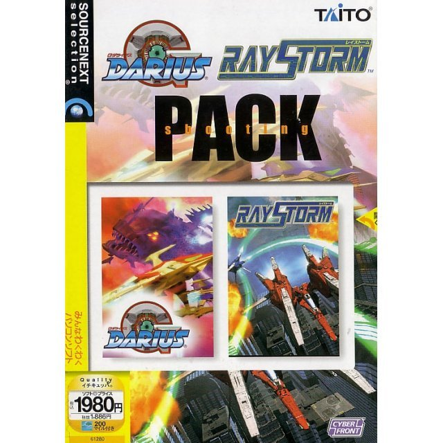 G-Darius & RayStorm Shooting Pack (Sourcenet Selection)