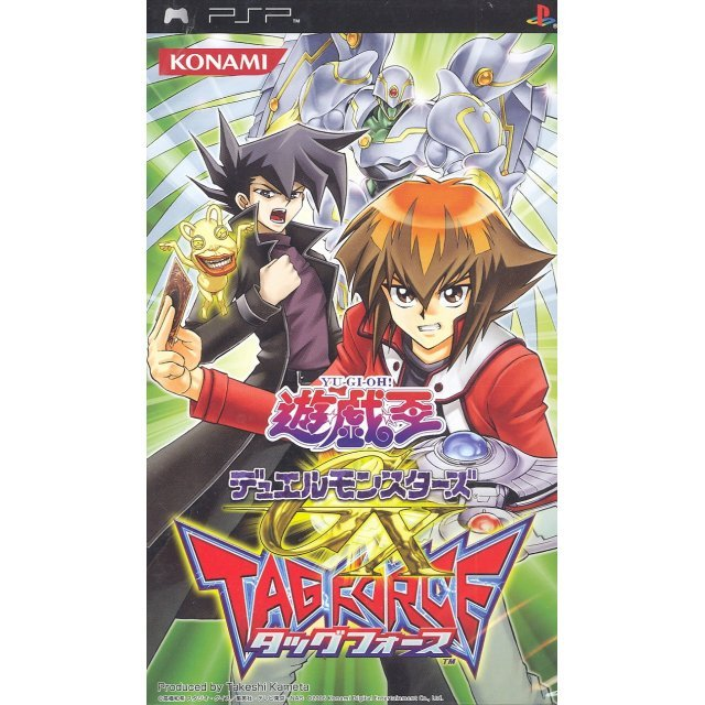 Yu-Gi-Oh! Duel Monsters GX Tagforce
